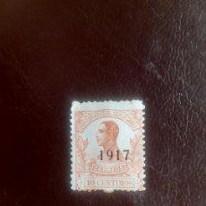 Sellos: GUINEA ESPAÑOLA. EDIFIL 114. Lote 246114635