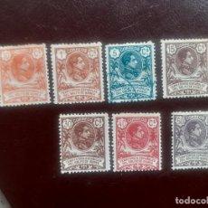 Sellos: GUINEA ESPAÑOLA. 7 SELLOS. Lote 246114815