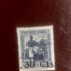 Sellos: GUINEA ESPAÑOLA, 1937, SELLO HABILITADO CON SOBRECARGA, EDIFIL 251. Lote 246115415