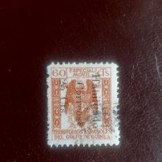 Sellos: SELLO 60 CÉNTIMOS ESPECIAL MÓVIL CENTIMOS HABILITADO CORREOS 25 CTS, EDIFIL 259E GOLFO DE GUINEA. Lote 246116900