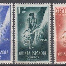Sellos: GUINEA ESPAÑOLA NUMS 295 A 297 NUEVOS CON FIJASELLOS. Lote 246121610