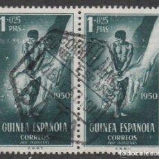 Sellos: GUINEA ESPAÑOLA NUM 296 PAREJA DE SELLOS USADOS CON MATASELLOS DE BATA. Lote 246121870