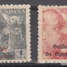 Sellos: GUINEA ESPAÑOLA NUMS 269 - 270 NUEVOS CON FIJASELLOS Y GOMA. Lote 246122425