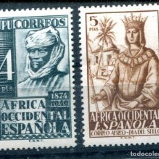 Sellos: EDIFIL 1 Y 2 DE AFRICA OCCIDENTAL ESPAÑOLA. NUEVOS SIN FIJASELLOS. Lote 246124990