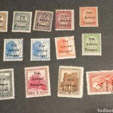 Sellos: ESPAÑA TANGER 1938 EDIFIL 128/41 SERIE COMPLETA NUEVO ** MUY ESCASO. Lote 246127295