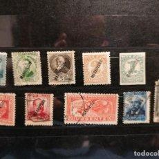 Sellos: ESPAÑA TANGER 1933 EDIFIL 70/81,84 SERIE CORTA NUEVO Y USADO MUY ESCASO. Lote 246128025