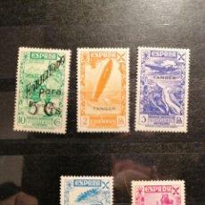 Sellos: ESPAÑA TANGER 1938/41 LOTE SELLOS BENEFICIENCIA NUEVO Y USADO MUY ESCASO. Lote 246128350