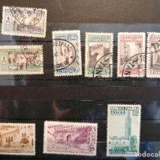 Sellos: ESPAÑA TANGER 1937 TELEGRAFOS Y HUERFANOS NUEVO Y USADO. Lote 246130565