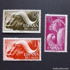 Sellos: SELLOS RIO MUNI - 1962 - ED. 32 A 34 - DIA DEL SELLO - NUEVOS /**/. Lote 246145320