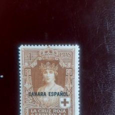 Sellos: SAHARA ESPAÑOL EDIFIL 23. Lote 246147460