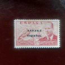Sellos: SAHARA ESPAÑOL 1941. Lote 246147720