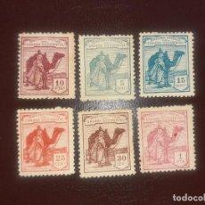 Sellos: SAHARA ESPAÑOL 6 SELLOS. 1924. Lote 246148245