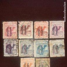 Sellos: SAHARA ESPAÑOL 10 SELLOS. 1931. Lote 246148520