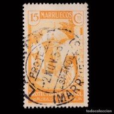 Sellos: MARRUECOS 1933-35.VISTAS PAISAJES.15C.USADO.EDIFIL.137. Lote 246172640