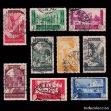 Sellos: MARRUECOS 1933-35.VISTAS PAISAJES.9 VALORES.USADO.EDIFIL.137-141. Lote 246175570