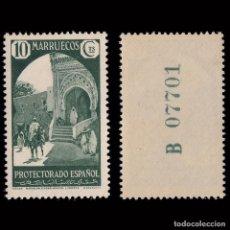 Sellos: MARRUECOS.1933-35.VISTAS PAISAJES.10C.MNH.EDIFIL.136. Lote 246202960