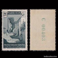 Sellos: MARRUECOS.1933-35.VISTAS PAISAJES.20C.MNH.EDIFIL.138. Lote 246203125