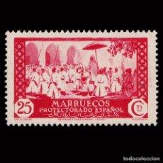 Sellos: ESPAÑA.MARRUECOS.1933-35.VISTAS PAISAJES.25C.MH.EDIFIL.139. Lote 246203735