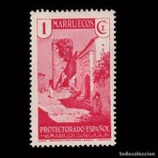 Sellos: MARRUECOS.1933-35.VISTAS PAISAJES.1C.MH.EDIFIL.133. Lote 246203910