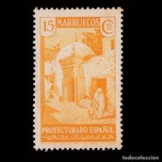 Sellos: MARRUECOS 1933-35.VISTAS PAISAJES.10C.MH.EDIFIL.137. Lote 246204145