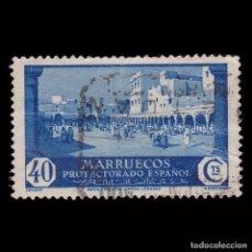 Sellos: MARRUECOS 1933-35.VISTAS PAISAJES.40C.USADO.EDIFIL.141. Lote 246216850