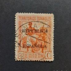 Sellos: SELLO GUINEA ESPAÑOLA - 1931 SOBRECARGADO REPUBLICA ESPAÑOLA - ED 225 USADO - MATASELLO SANTA ISABEL. Lote 246310500