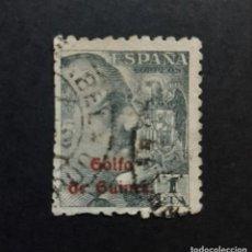 Sellos: SELLO GUINEA ESPAÑOLA - 1942 HABILITADO - ED 269 FRANCO - USADO. Lote 246311550