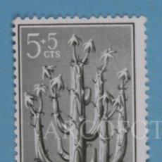 Sellos: SELLO DE CORREOS - IFNI - 5 + 5 CTS. - PRO INFANCIA 1956 - SBARTUS - EL DE LA FOTO. Lote 246312785