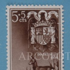 Sellos: SELLO DE CORREOS - IFNI - 5 + 5 CTS. - DIA DEL SELLO 1956 - UNA GRANDE LIBRE - EL DE LA FOTO. Lote 246313090