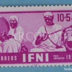 Sellos: SELLO DE CORREOS - IFNI - 10 + 5 CTS. - PRO INFANCIA 1953 - EL DE LA FOTO. Lote 246313480