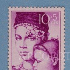 Sellos: SELLO DE CORREOS - IFNI - 10 + 5 CTS. - PRO INFANCIA 1954 - EL DE LA FOTO. Lote 246313655