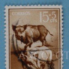 Sellos: SELLO DE CORREOS - IFNI - 15 + 5 CTS. - PRO INFANCIA 1960 - EL DE LA FOTO. Lote 246314065