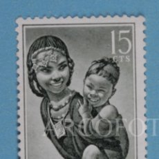 Sellos: SELLO DE CORREOS - IFNI - 15 CTS. - PRO INFANCIA 1954 - EL DE LA FOTO. Lote 246315650