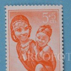 Sellos: SELLO DE CORREOS - IFNI - 5 + 5 CTS. - PRO INFANCIA 1954 - EL DE LA FOTO. Lote 246316535