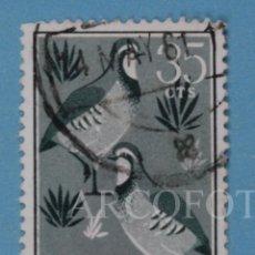 Sellos: SELLO DE CORREOS - IFNI - 35 CTS. - PRO INFANCIA 1960 - EL DE LA FOTO. Lote 246317590
