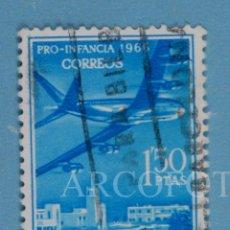 Sellos: SELLO DE CORREOS - IFNI - 1,50 PTAS. - PRO INFANCIA 1966 - EL DE LA FOTO. Lote 246318230