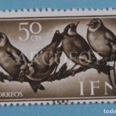 Sellos: SELLO DE CORREOS - IFNI - 50 CTS. - EL DE LA FOTO. Lote 246318785