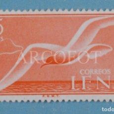 Sellos: SELLO DE CORREOS - IFNI - 5 CTS. - EL DE LA FOTO. Lote 246319535