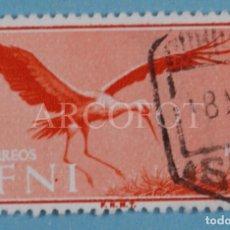 Sellos: SELLO DE CORREOS - IFNI - 1 PTA. - EL DE LA FOTO. Lote 246319990