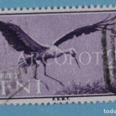 Sellos: SELLO DE CORREOS - IFNI - 25 CTS. - EL DE LA FOTO. Lote 246320240