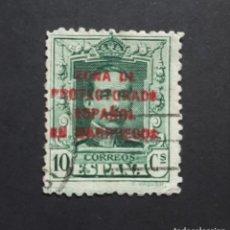 Sellos: SELLO MARRUECOS - 1923-1930 ALFONSO XIII - ED. 83 - USADO. Lote 246320295
