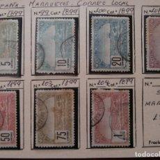 Sellos: RARA SERIE SELLOS MARRUECOS CORREO LOCAL SAFFI-MARRAKECH 1899.. Lote 246508115