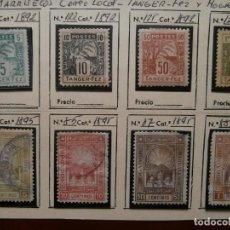 Sellos: FRANCIA-MARRUECOS CORREO LOCAL ( TANGER-FEZ 1892 ) - ( MOGADOR- MARAKESCH 1895 ).. Lote 246512575