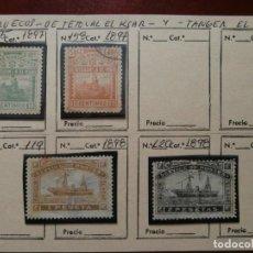 Sellos: RAROS SELLOS FRANCIA-MARRUECOS TETOUAN A EL-KSAR 1897 Y TANGER EL K-SAR 1898.. Lote 246514850