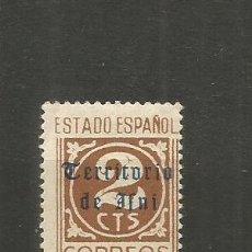 Selos: IFNI COLONIA ESPAÑOLA EDIFIL NUM. 37 ** NUEVO SIN FIJASELLOS. Lote 246610200