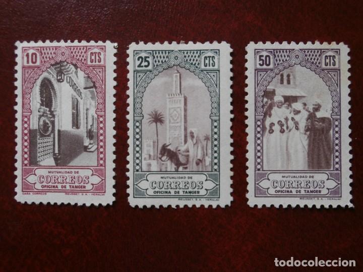 Sellos: ESPAÑA COLONIAS - BENEFICENCIA TANGER - HUERFANOS DE CORREOS 1946-1947 -EDIFIL 23/34 NUEVOS. - Foto 2 - 246699450