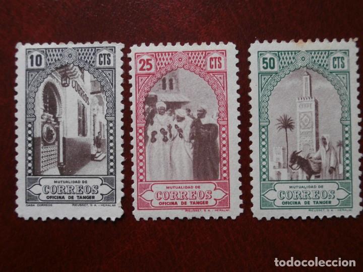 Sellos: ESPAÑA COLONIAS - BENEFICENCIA TANGER - HUERFANOS DE CORREOS 1946-1947 -EDIFIL 23/34 NUEVOS. - Foto 6 - 246699450