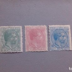 Sellos: FERNANDO POO - 1879 - EDIFIL 2/4 - SERIE COMPLETA - CENTRADOS - MH* - NUEVOS -VALOR CATALOGO 305€.. Lote 246705745