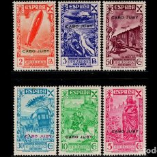 Sellos: EXCOLONIA CABO JUBY - 1938 - BENEFICENCIA - EDIFIL 1/6 - SERIE COMPLETA - MH* - NUEVOS - V. CAT. 64€. Lote 247440960