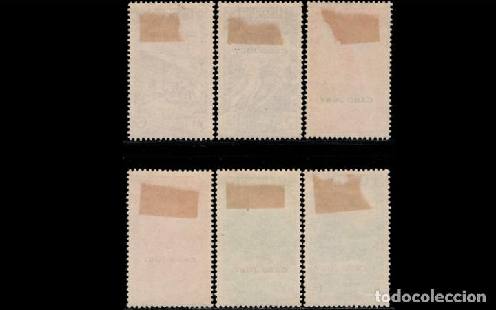 Sellos: EXCOLONIA CABO JUBY - 1938 - BENEFICENCIA - EDIFIL 1/6 - SERIE COMPLETA - MH* - NUEVOS - V. CAT. 64€ - Foto 2 - 247440960